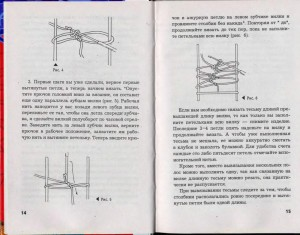 Вязание на вилке крючком узоры