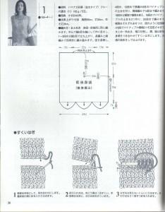 Ажурные топики крючком - схемы