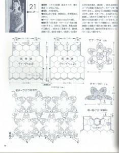 Ажурные топики крючком ь схемы