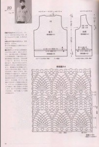 Узор вязания ананас крючком