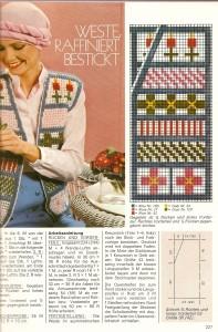 Вышивка по вязанной сетке