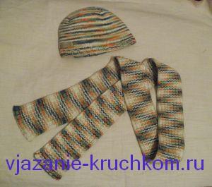 Связать шапку и шарф.